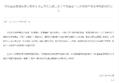 天弘基金宣布将余额宝单日申购额度调为2万元