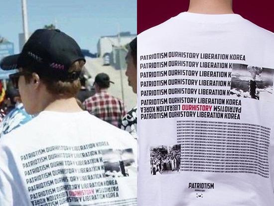JIMIN穿着的T恤上印有原爆云图案,意外演变成政治事件。