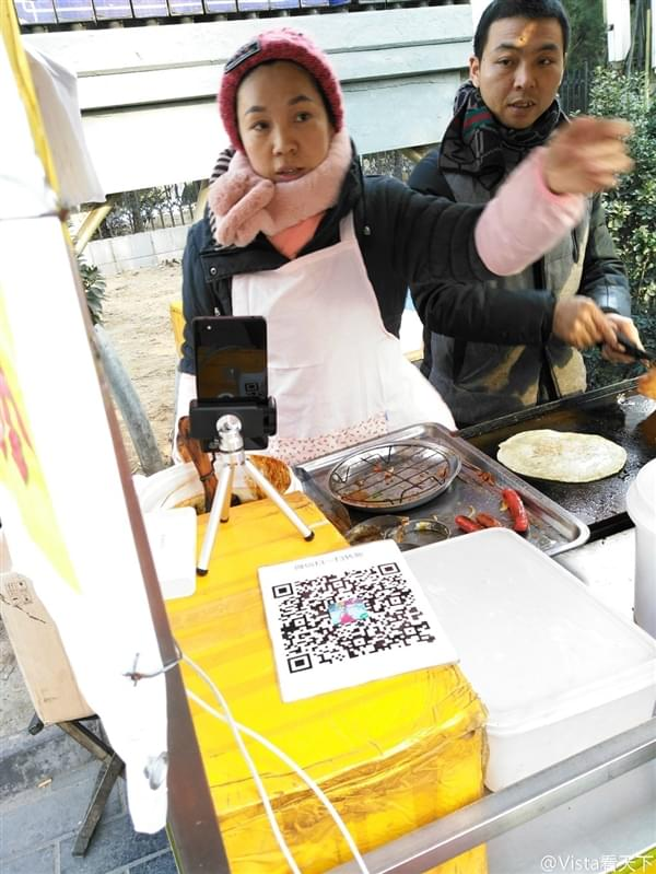 卖鸡蛋灌饼也有互联网思维 网友:活久见的照片 - 3