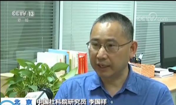 中国对部分国家大豆实行零关税 促进来源多元化