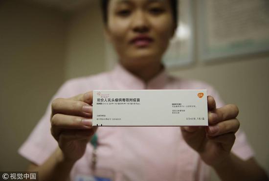 中国女人最需要的疫苗,终于上市了