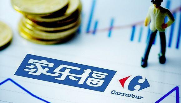 家乐福将推出基于超级账本的链食品溯源平台
