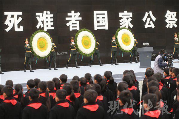 南京通过新法:这3种行为将被追责 默哀一分钟入法