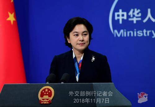 外交部:首轮中加经济财金战略对话将在京举行