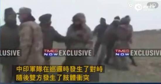 美国防部对中印边境局势表态:在无任何胁迫下对话
