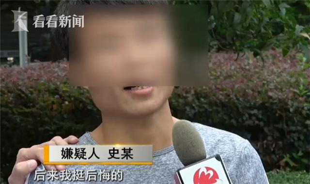 22岁男子偷奥迪后担惊受怕欲归还:害怕被判好多年