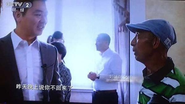 刘强东:和奶茶妹妹在一起不是因为她漂亮的照片 - 3