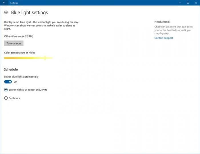 Windows 10 Creators Update 创造者 更新汇总的照片 - 7