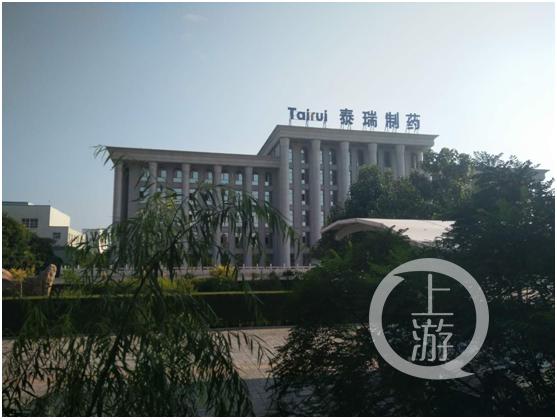 3官员被免职10天后 宁夏女首富旗下公司老总被批捕
