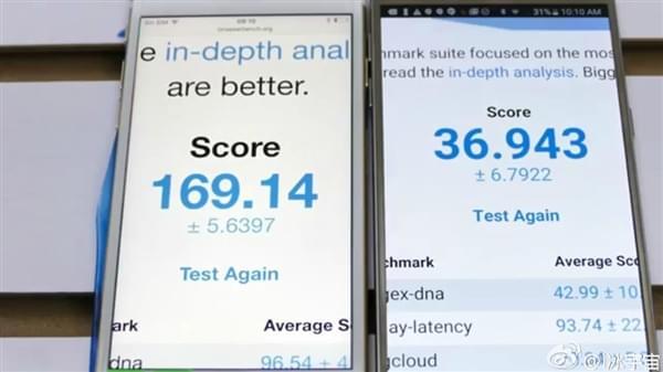 iPhone 7网页性能跑分曝光:碾压安卓阵营的照片 - 2