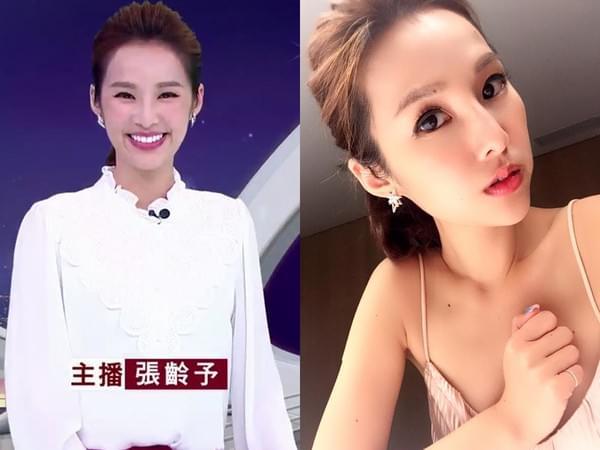 """台湾美女""""白眼主播""""桃花旺 与多位男子关系亲密"""