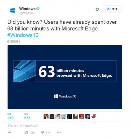 Win10趣闻:游戏190亿小时/Edge630亿分钟/Cortana60亿个问题的照片 - 2