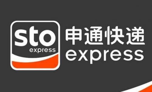 快递小哥改行送外卖无人派件 申通上海多个站点爆仓的照片