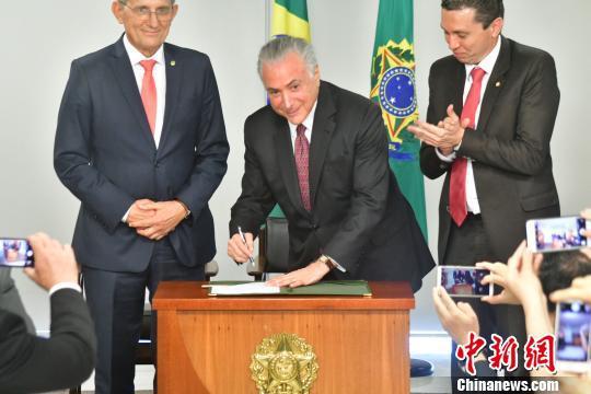 """巴西将8月15日设为""""中国移民日"""" 华人贡献获认可"""