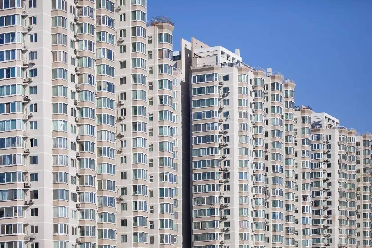 楼市定向加息真的来了 房价真的会跌吗?