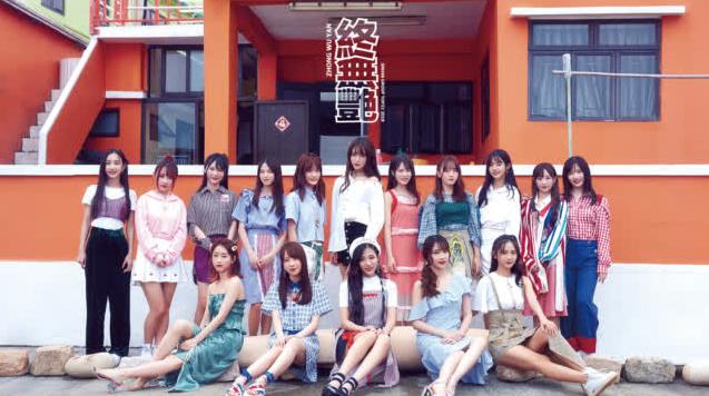 SNH48 GROUP汇报单曲《终无艳》音源及MV预告首发