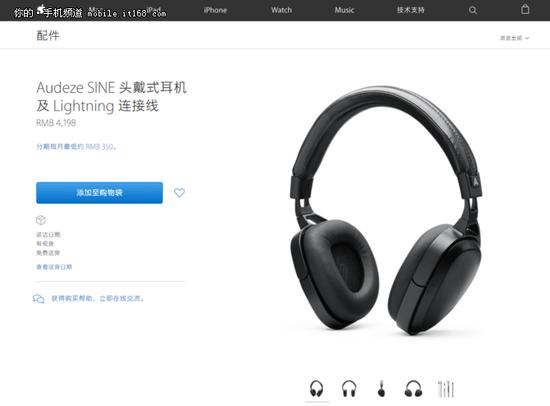 外观定型 苹果iPhone7车间半成品曝光