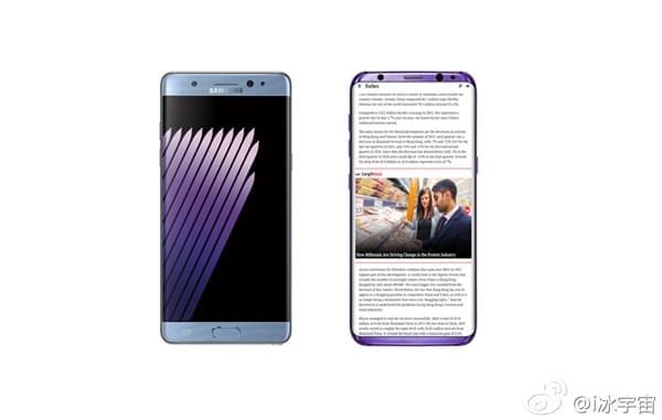 三星Galaxy S8带来紫罗兰配色的照片 - 1