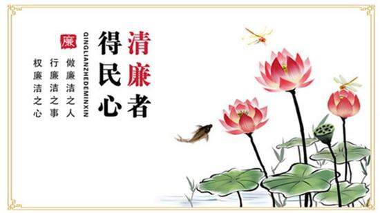 第六届重庆市公益广告大赛平面类获奖作品展播:清廉者图片