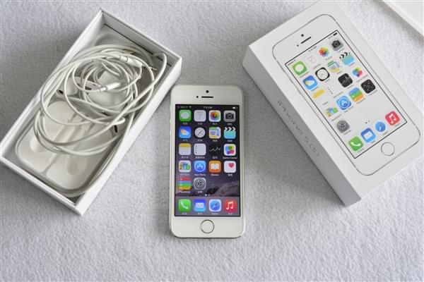 iPhone 7包装盒曝光的照片 - 3