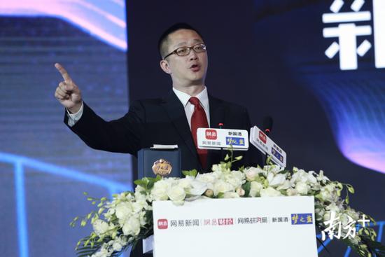 胡景晖:出台空置税能激活空置房源 降低房租