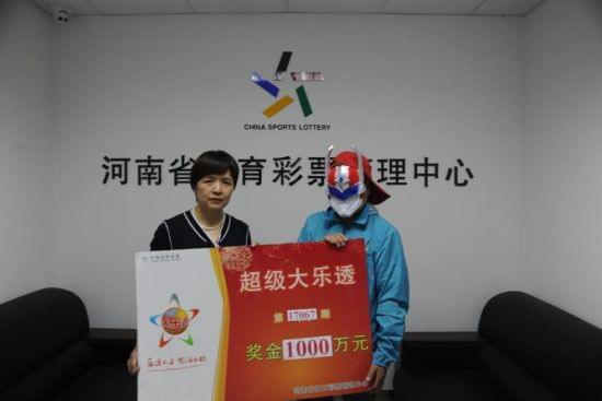省体彩中心书记王海新为中奖彩民颁奖