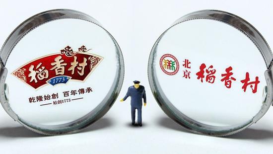 北京稻香村被判停止使用稻香村字样 赔偿苏稻115万元