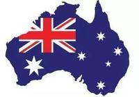 澳大利亚新财年移民总配额19万人 技术类占68%