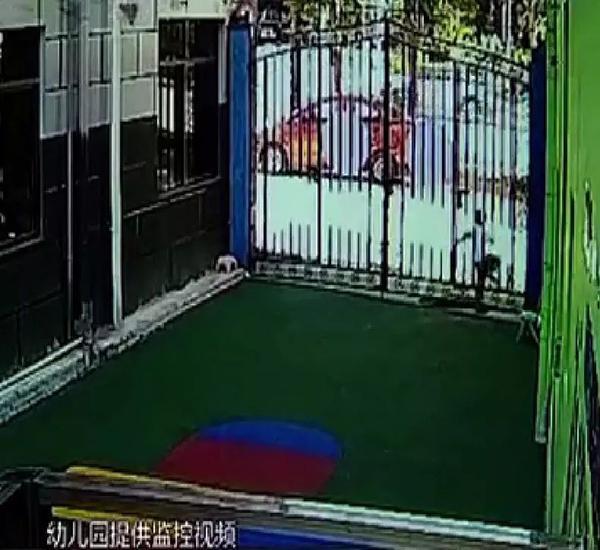 男童在幼儿园接连走失两次:园内无保安 大门不上锁