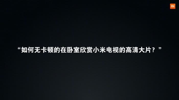 小米WiFi电力猫正式发布:穿墙利器/249元的照片 - 2