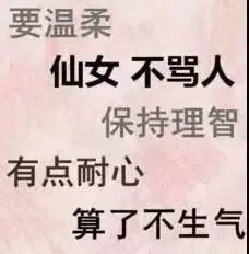 杭州妈妈花3万给孩子补英语 补前70分补后40分 图3