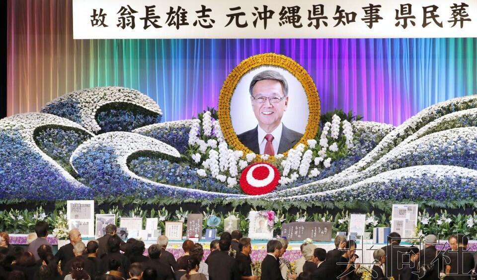 日本冲绳知事参加葬礼 表态反对美军基地县内搬迁