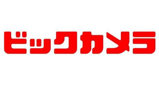 日本家电扫货必看 有名电器店都在这