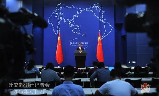 外交部:锡金段系中印已正式划定的边界