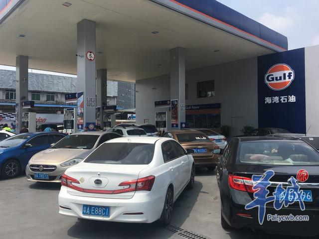 广州:未对海湾加油站进行价格执法和价格干预