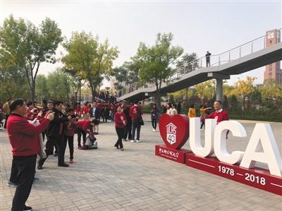 昨日,中国科学院大学迎40周年校庆,校友们在校庆标志处拍照留念。新京报记者 王俊 摄