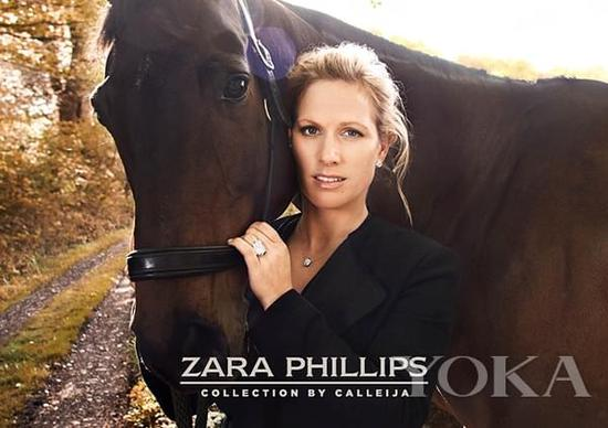 Calleija for Zara Phillips。