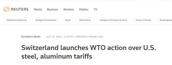瑞士就美国钢铝关税向世贸组织提交申诉