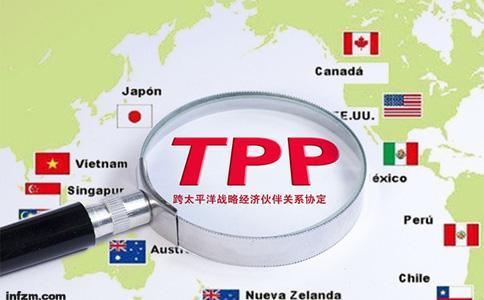 日本7月中旬举行TPP首席谈判官会议 被指牵制美国