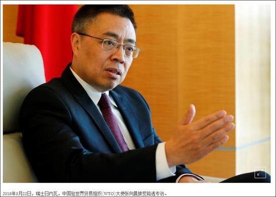 美国在WTO指责中国颠倒黑白 中方:贼在你心里