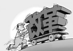 联通混改第一刀 总部编制砍一半省级公司精简26%