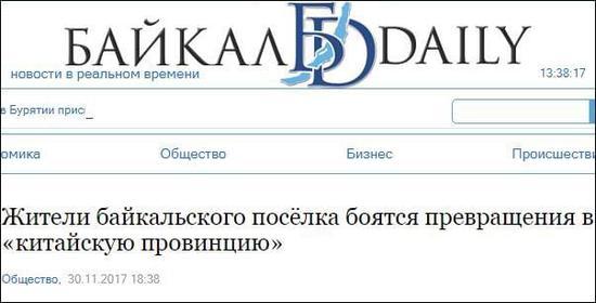 中俄两国元首互致新年贺电时 美媒翻起了旧账
