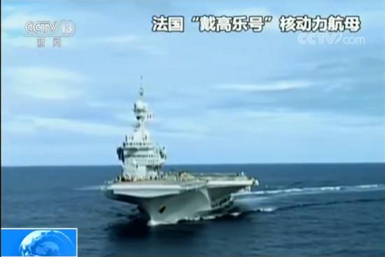 航母工程总指挥:中国航母建造能力跻身世界前列