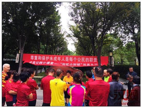 武昌公园体育养生课堂开课了,无敌先锋第一部小时代3演员表