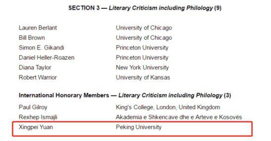 两位中国学者当选美国人文与科学院院士