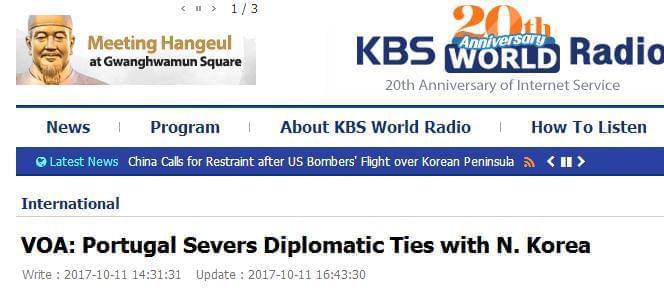 葡萄牙确认与朝鲜断交 将中断一切外交和正式往来