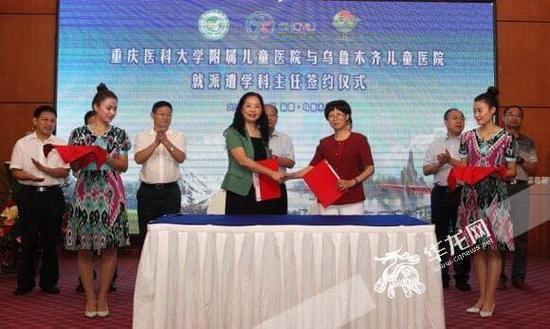 西部儿科发展联盟成立 重医儿童医院为理事长单位