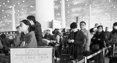 标准差别大无统一规定 机票退改签乱象怎么破?