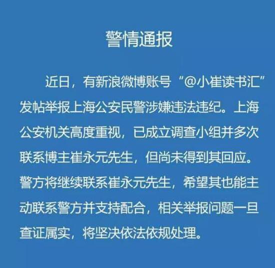 新浪微博@小崔读书汇10月7日9点3分发表了头条文章:《一声长叹一声雷