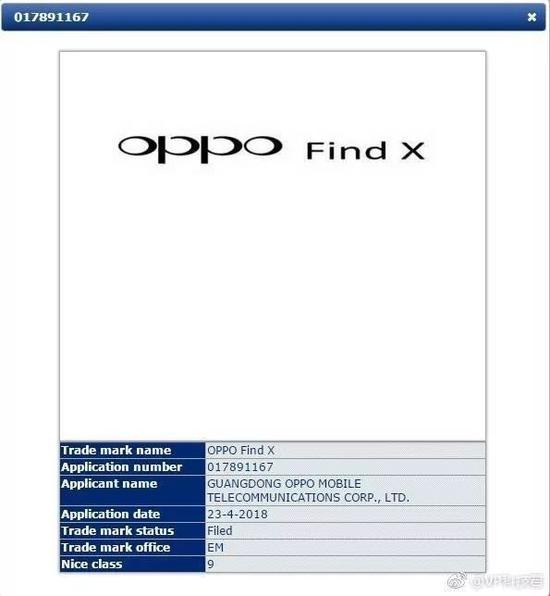 OPPO经典系列准备回归 Find X旗舰曝光